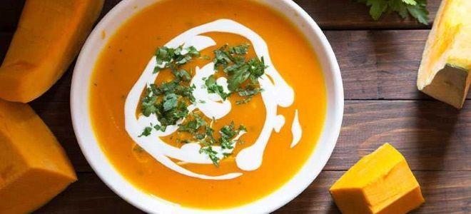 тыквенный суп пюре со сливками классический рецепт