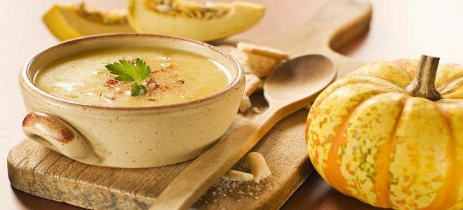 тыквенный суп пюре с молоком классический рецепт