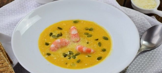 суп из тыквы со сливками и креветками