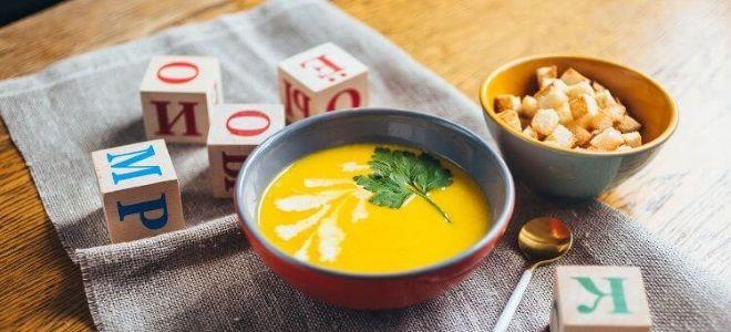 тыквенный суп пюре со сливками в мультиварке