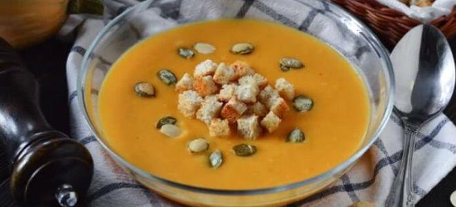 крем суп из замороженной тыквы со сливками