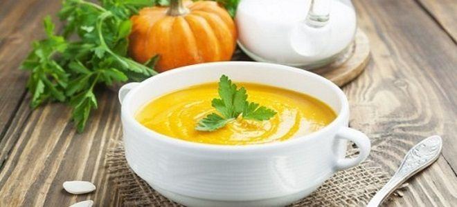 суп из тыквы со сливками и сыром