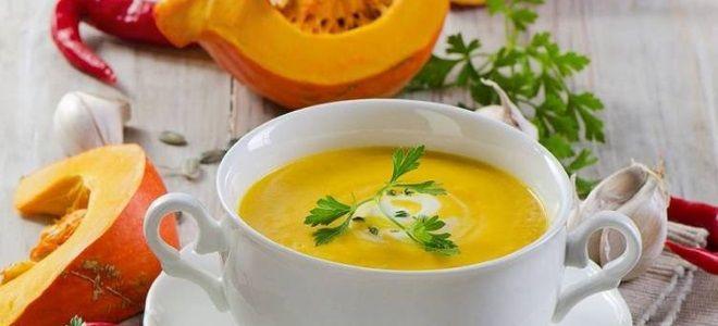 тыквенный суп пюре со сливками и сельдереем
