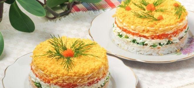 мимоза с рисом и сайрой