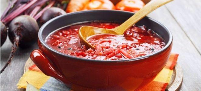 рецепт борща со свининой и свеклой