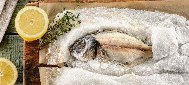рыба в соли в духовке рецепт