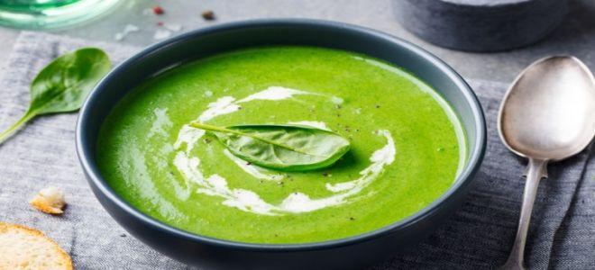 суп пюре из шампиньонов со шпинатом