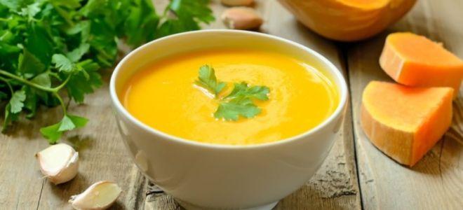 суп пюре из тыквы и шампиньонов