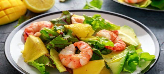 салат с креветками манго и авокадо рецепт