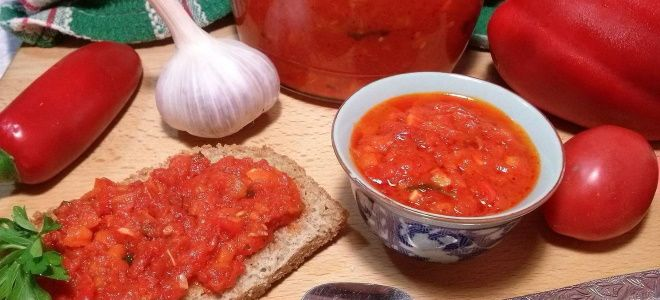 аджика из помидор в мультиварке на зиму