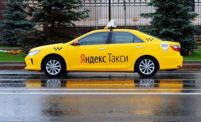 сервис Яндекс Такси