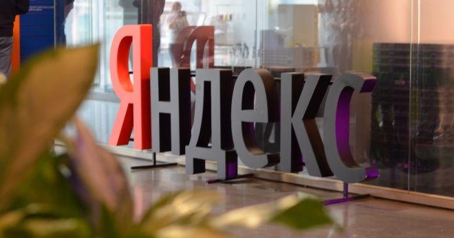 популярные сервисы Яндекса