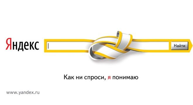 сервис Яндекс Поиск
