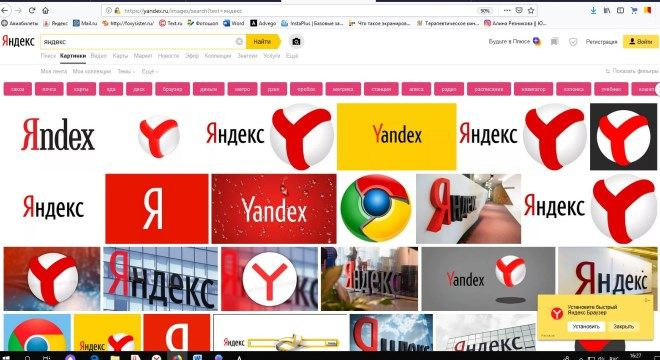 сервис Яндекс картинки