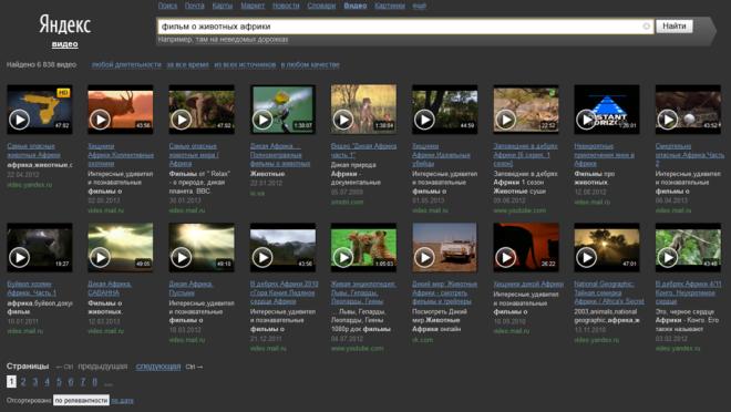 сервис Яндекс видео