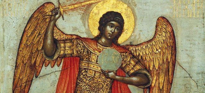 Гадание архангелов на будущее фото голой груди девочки