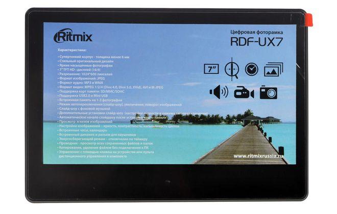 Ritmix RDF UX7