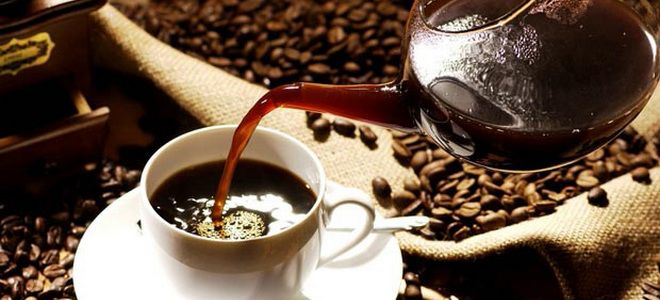 кофе по бразильски