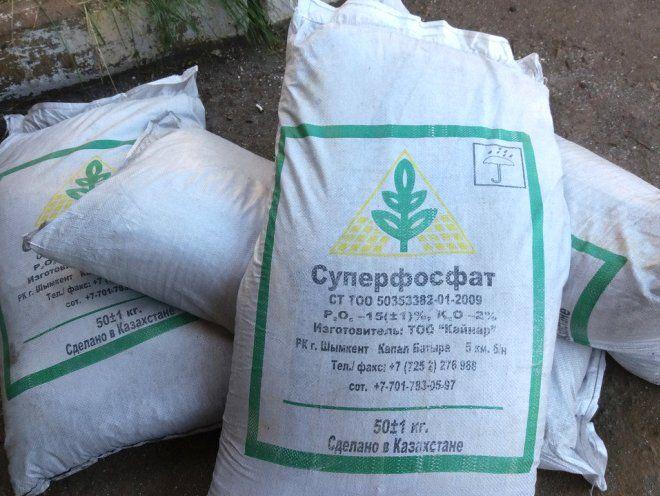 фосфорные минеральные удобрения