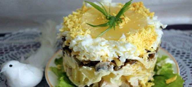 салат с грибами ананасами и курицей