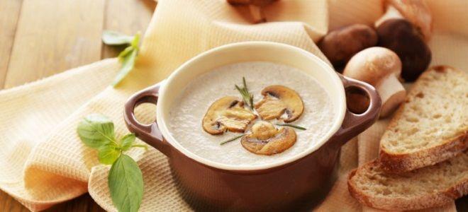 суп пюре из шампиньонов со сливками рецепт