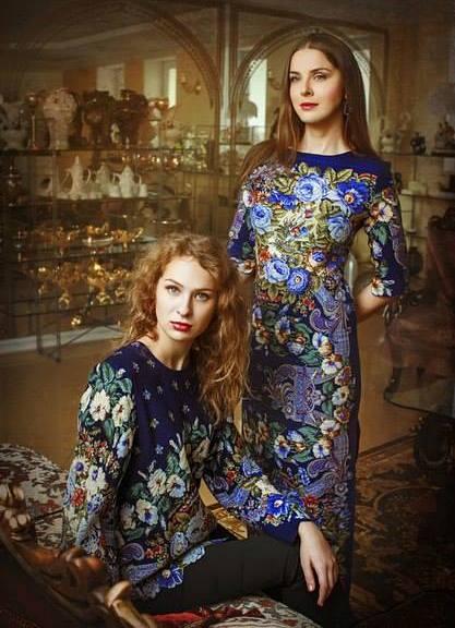 Ткань из павлопосадских платков купить расходные материалы для флористики