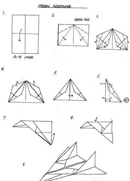 Как сделать из бумаги под 775