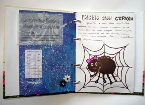 Как сделать самодельный дневник фото 327