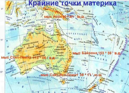 Мыс натуралиста австралия на карте