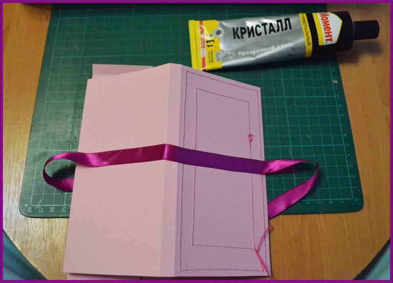 Днем рождения, открытка шоколадница как делать