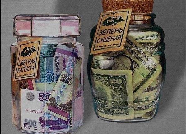 Вручение денег как подарок 927