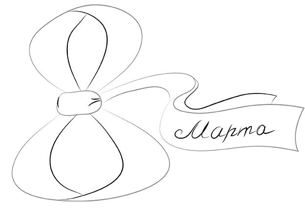 Рисунки, как нарисовать открытку легкую