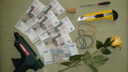 Как сделать из денег 639