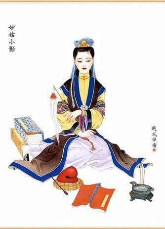 одежда древнего китая 1 ... 3f4f91a71d0ce
