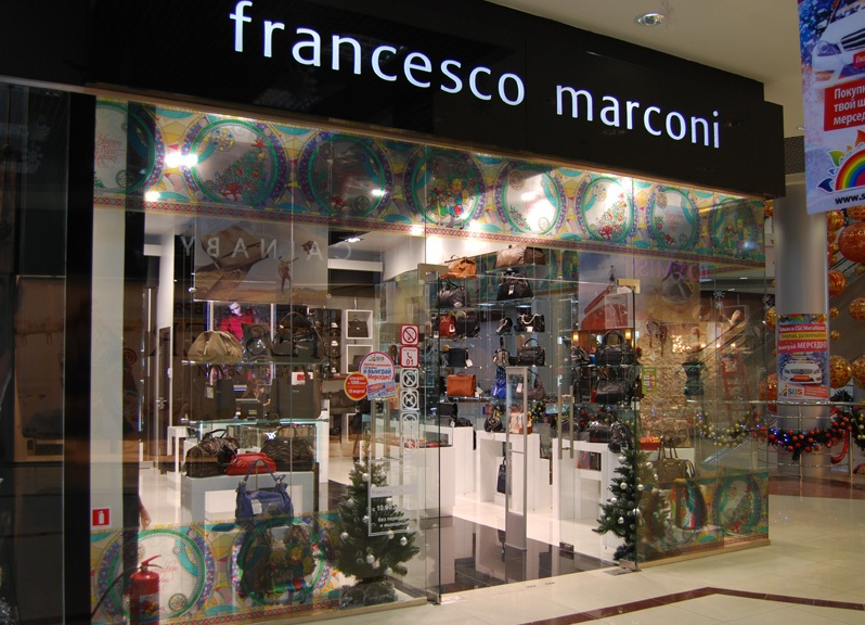 ae9bceb8c871 Сумки Франческо Маркони