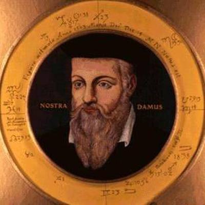 Конструкция зеркала Козырева. Зеркала времени. Яйцо Нострадамуса.
