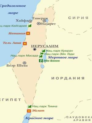 Каспийское море пляж 89