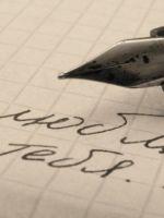 Письмо любимому в армию