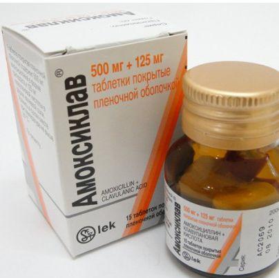 Амоксиклав при беременности 3 триместр дозировка