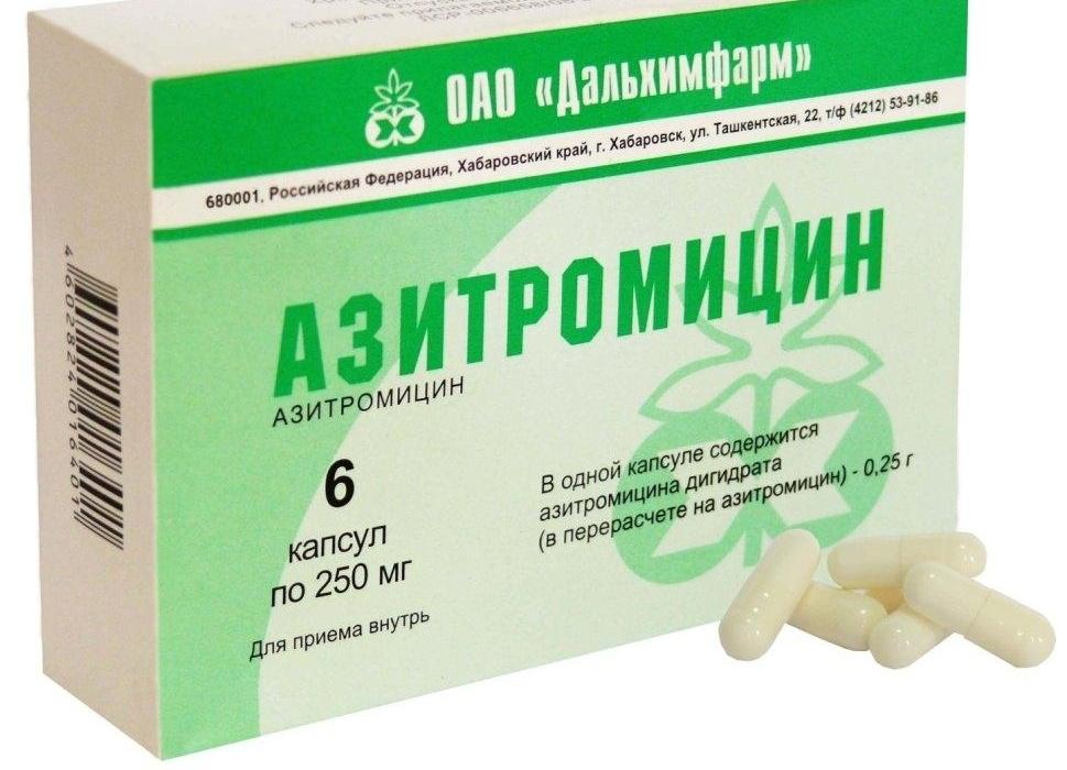 Азитромицин для детей 7