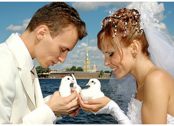 благословение молодых на свадьбе