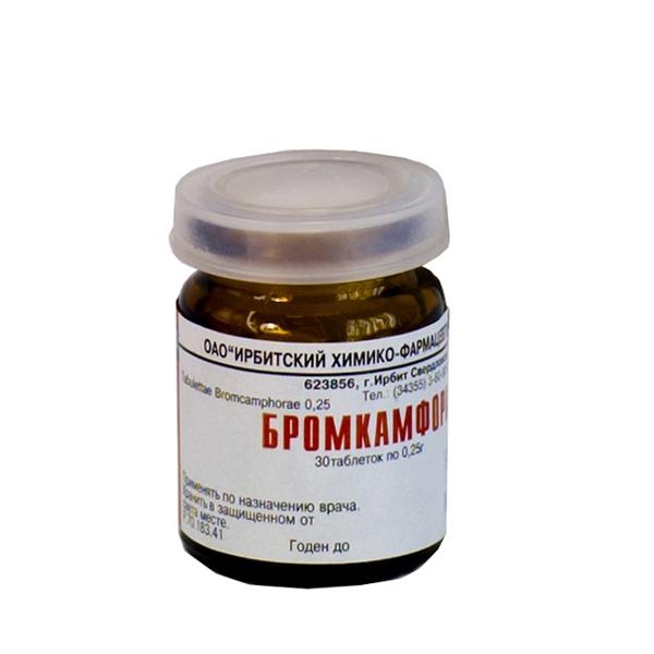 Дозировка и инструкция по применению Бромкамфора при мастопатии