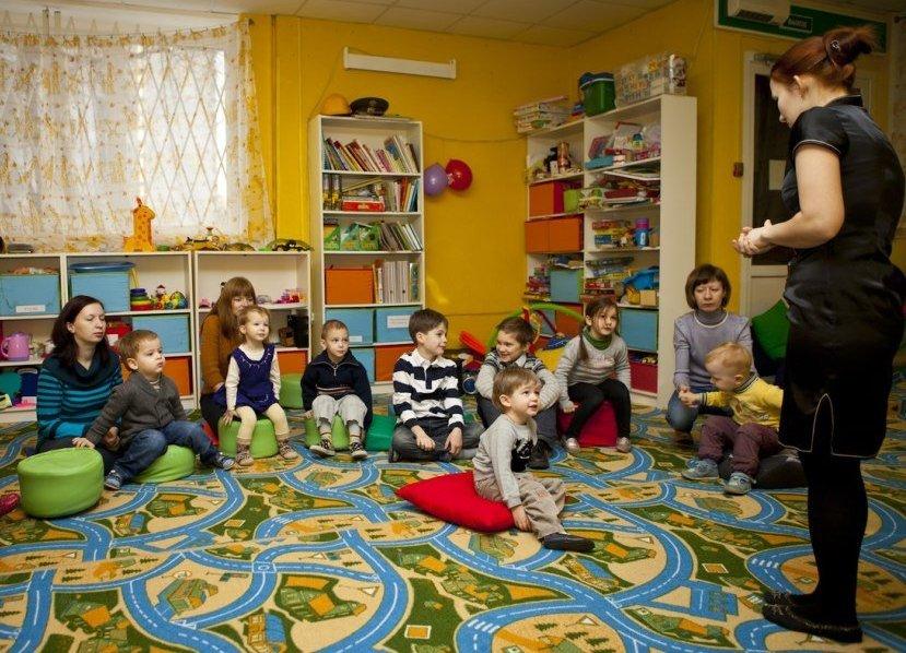 Детский сад комбинированного типа