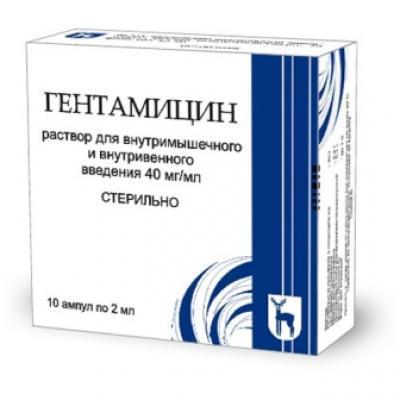 Гентомицин уколы показания к применению — Prostatittut