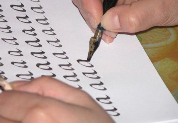Красивый рукописный секс буквы
