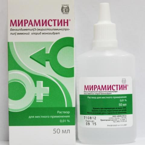 Как применять Мирамистин в гинекологии?