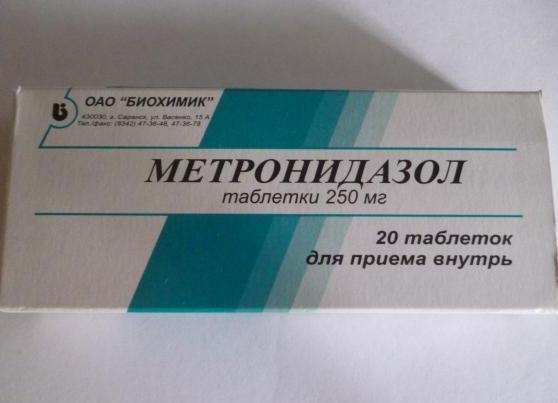 Метронидазол в гинекологии