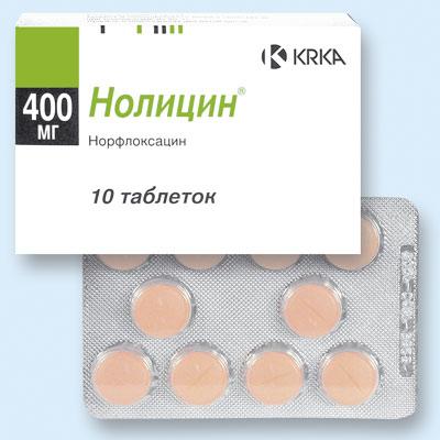 Краткая характеристика препарата Монурал