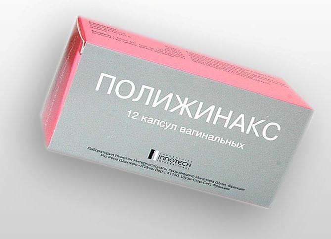 Полижинакс при беременности — инструкция по применению