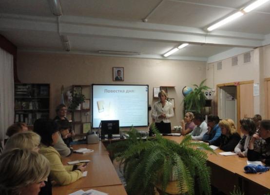 Функции родительского комитета в школе